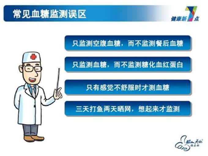 造成糖尿病的常见因素究竟是怎样-糖友吧-骆驼奶与糖尿病人食谱网